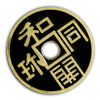 Japanese Ancient Coin 1.5 inch BRASS