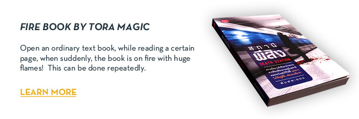 Fire Book by Tora Magic - Trick