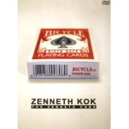 The Zenneth Code by Zenneth Kok - DVD